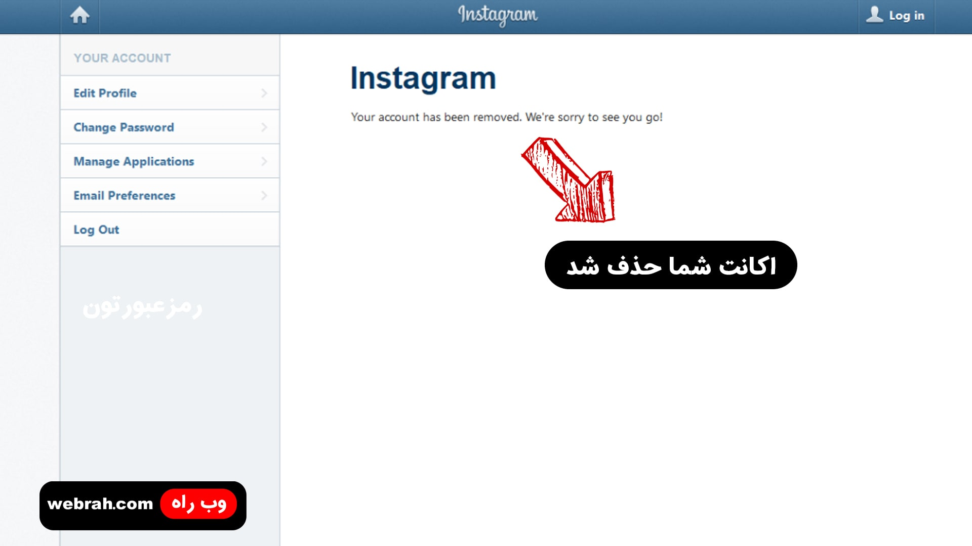 حذف-اکانت-اینستاگرام
