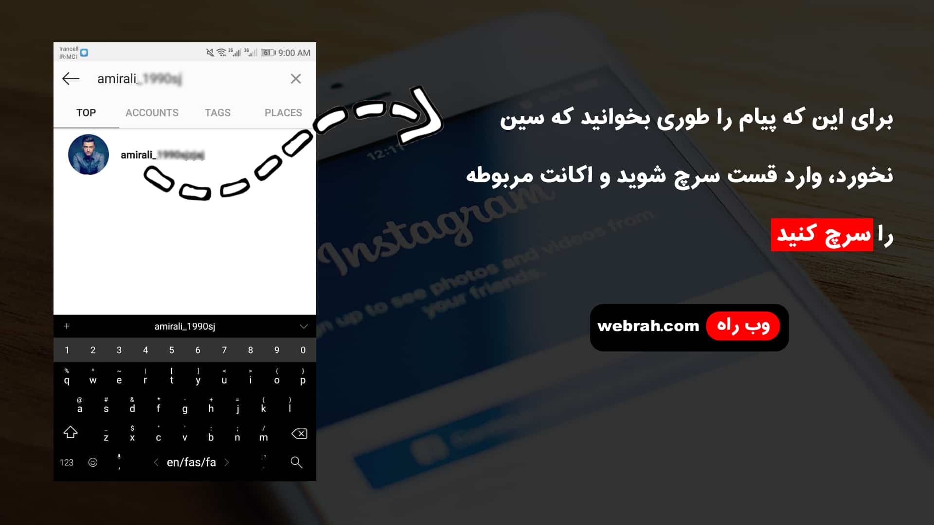 استفاده-از-قابلیت-restrict-برای-خواندن-پیام-در-دایرکت-بدون-سین-خوردن-در-اینستاگرام-2