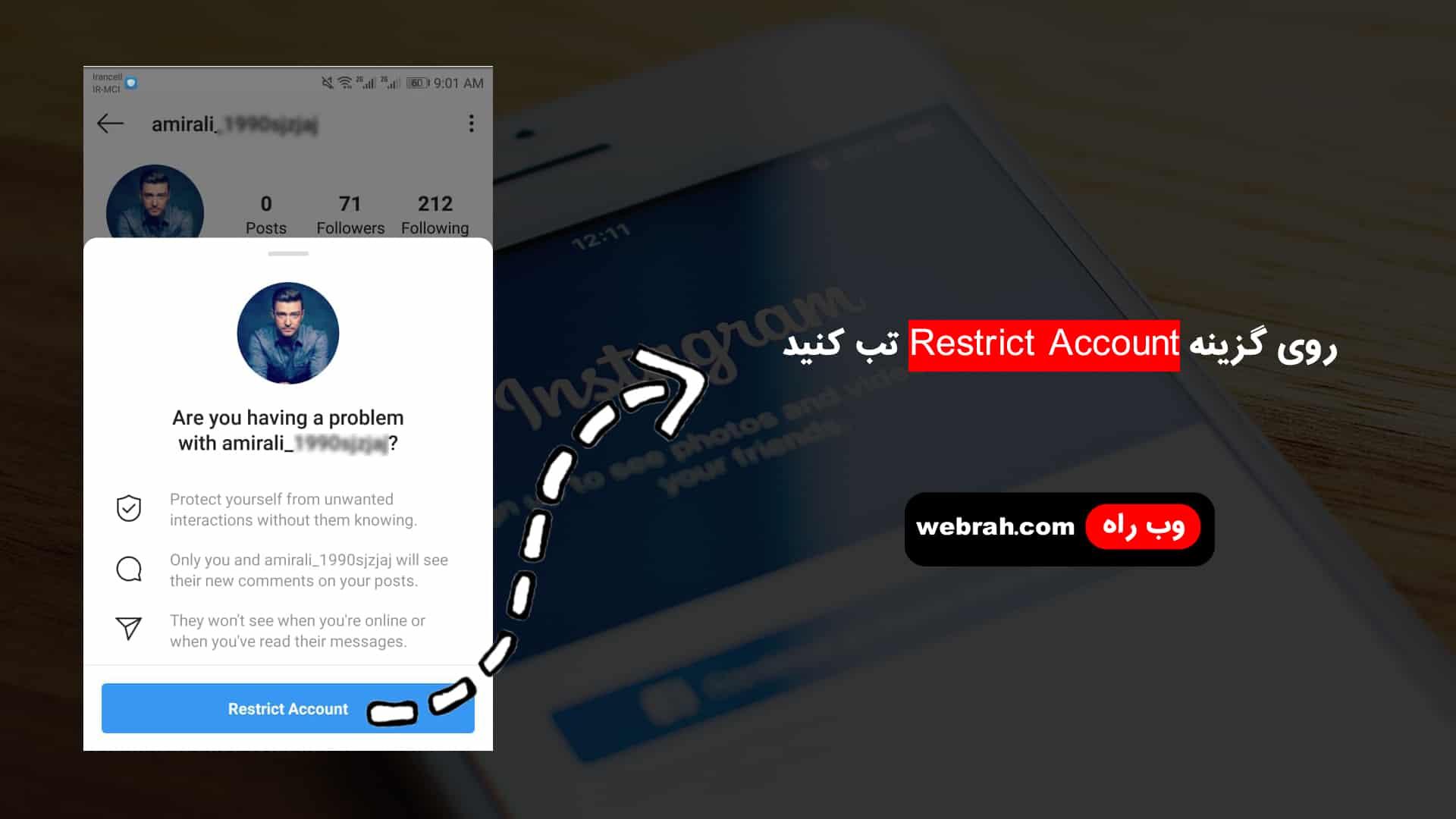 استفاده-از-قابلیت-restrict-برای-خواندن-پیام-در-دایرکت-بدون-سین-خوردن-در-اینستاگرام-5