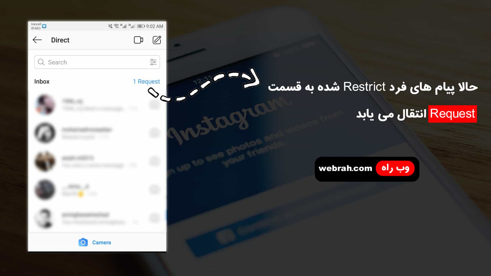 استفاده-از-قابلیت-restrict-برای-خواندن-پیام-در-دایرکت-بدون-سین-خوردن-در-اینستاگرام-7