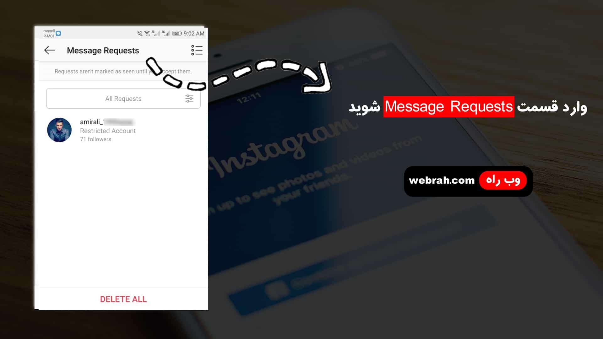 استفاده-از-قابلیت-restrict-برای-خواندن-پیام-در-دایرکت-بدون-سین-خوردن-در-اینستاگرام-8